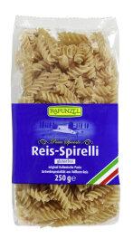 Rapunzel Reis Spirelli Bio 250g