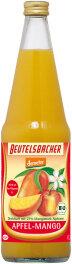 Beutelsbacher Apfel-Mango Direktsaft 700ml Bio