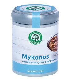 Lebensbaum Mykonos 65g