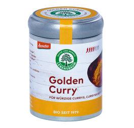 Lebensbaum Golden Curry 55g