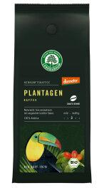 Lebensbaum Plantagen Kaffee Bohne 50g