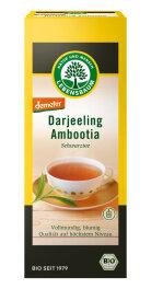 Lebensbaum Darjeeling Ambootia 20x 2g