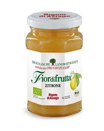 Rigoni di Asiago FiordiFrutta Zitrone Aufstrich 260g