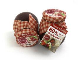 Sukrin Fruchtaufstrich Erdbeere 260g
