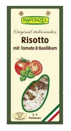 Rapunzel Bio Risotto mit Tomaten und Basilikum 250g