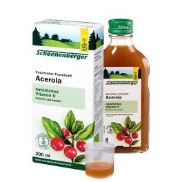 Schoenenberger® Acerola-Saft 200ml