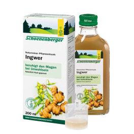 Schoenenberger® Ingwer-Saft 200ml