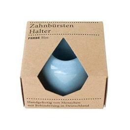 Hydrophil Zahnbürstenhalter blau