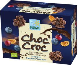 Pural Choc Croc ZB Blaubeere/Cranberry 100 g