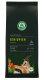 Lebensbaum Äthiopien Kaffee, gemahlen 250g