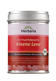 Herbaria Kleene Lene 110g