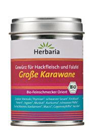 Herbaria Große Karawane 90g