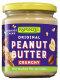 Rapunzel Peanutbutter Crunchy Bio 250g